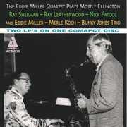 The Eddie Miller Quartet Plays Mostly Ellington