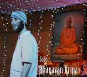 Bhagavan Kripa