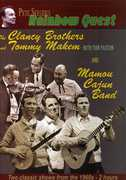 Rainbow Quest: Clancy Brothers and The Cajun Band , Mamou Cajun Band