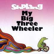 My Big Three Wheeler