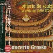 Concerto Grosso: Live [Import]