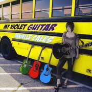 My Violet Guitar