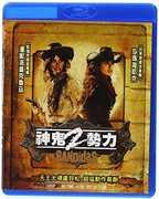 Bandidas [Import] , Penélope Cruz