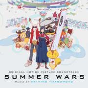 Summer Wars (Original Soundtrack)