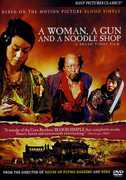 A Woman, a Gun and a Noodle Shop , Mao Mao