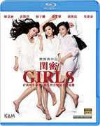 Girls [Import]