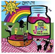 Zeh Hayom: This Is the Day