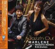Jazz & Out [Import]
