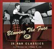28 R&B Classics That Rocked The Jukebox 1950