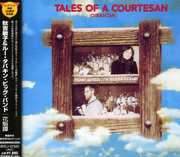 Tales of a Courtesan (Oirantan) [Import]