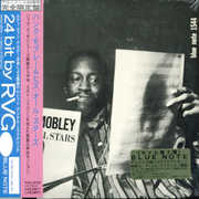Hank Mobley & His All Stars [Import]