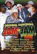 Original Dancehall Jam Jam: Volume 3 2005 , Pam Hall