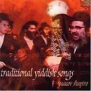 Traditional Yiddish Songs