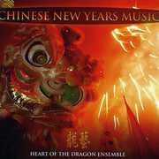 Chinese New Years Music