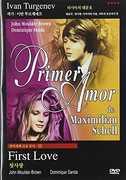 Primer Amor (First Love) [Import] , Dominique Sanda