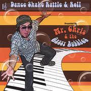 Dance Shake Rattle & Roll