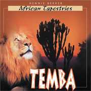 African Tapestries - Temba