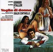 Voglia Di Donna (Original Soundtrack) [Import]