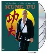 Kung Fu: The Complete Second Season , John Carradine