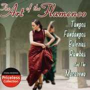 The Art Of Flamenco