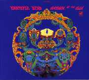 Anthem of the Sun , The Grateful Dead