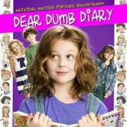 Dear Dumb Diary (Original Soundtrack)