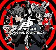 Persona 5 Original Soundtrack [Import] , Persona 5
