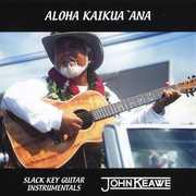 Aloha Kaikua'ana