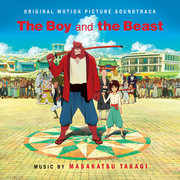 The Boy and the Beast (Original Soundtrack)