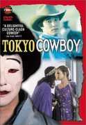 Tokyo Cowboy , Hiromoto Ida