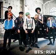 Run: Japanese Ver [Import] , BTS