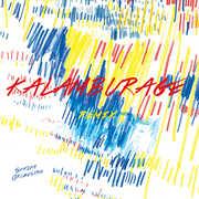 Kalamburage - Remixes , Skazka Orchestra