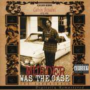 Murder Was the Case: The Soundtrack (Original Soundtrack) [Explicit Content]