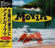 Movin [Import]