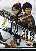 Rica 2: Lonely Wanderer , Takashi Fujiki