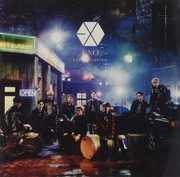 Coming Over: Deluxe Edition [Import] , Exo