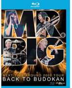 Back to Budokan [Import] , Mr. Big