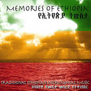 Memories of Ethiopia /  Various