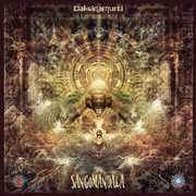 Sangomandala: Compiled By Daksinamurti /  Various [Import] , Various Artists