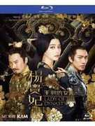 Lady Of The Dynasty (2015) [Import]