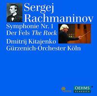 Rachmaninov / Kitajenko / Guerzenich Orch - Sym 1