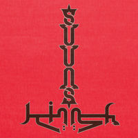 Suuns And Jerusalem In My Heart - Suuns and Jerusalem In My Heart [Vinyl]