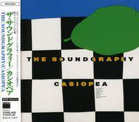 Casiopea - Soundgraphy (Jpn) [Remastered]