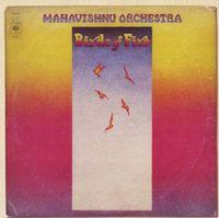 Mahavishnu Orchestra - Birds Of Fire [Import]