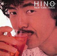 Terumasa Hino - New York Times [Limited Edition] (Jpn)