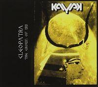 Kayak - Cleopatra: Crown of Isis