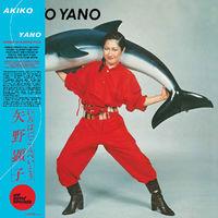 Akiko Yano - Iroha Ni Konpeitou