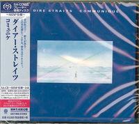 Dire Straits - Communique: Limited (Jpn) [Limited Edition] (Shm)