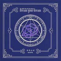 Wjsn - Dream Your Dream