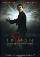 Pierre Ngo - Ip Man 2